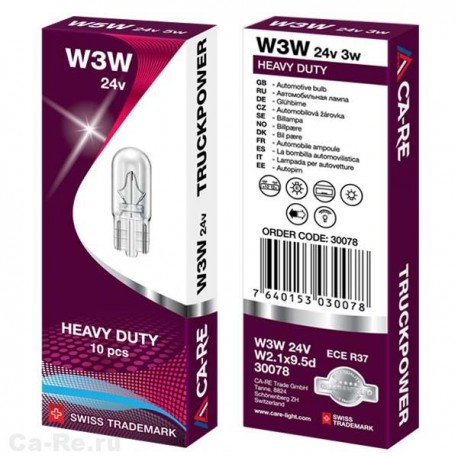 Лампа а/м W3W Replacement bulb 24V 3W (Box10)