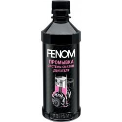 Промывка систеиы смазки двигателя FENOM 335мл.