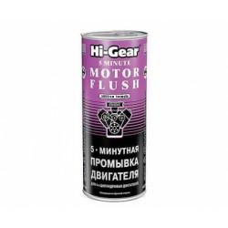 Промывка  двигателя Hi-Gear 444мл.